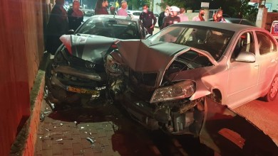 صورة كفرقرع: حادث طرق اسفر عن أربعة اصابات.