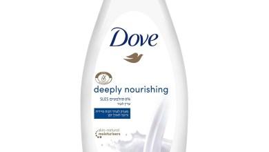 صورة الماركة المحبوبةDoveتطلق مجموعة مستحلبات الاستحمام – لعناية تدوم لمدة أطول