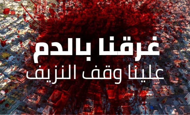 صورة رئيس بلدية باقة الغربية رائد دقة: علينا محاربة عصابات الإجرام وطردهم من بيننا، مهما كلف الأمر