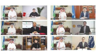 صورة «أرامكو السعودية» لشراكات دولية وتأسيس شركات استثمار صناعي