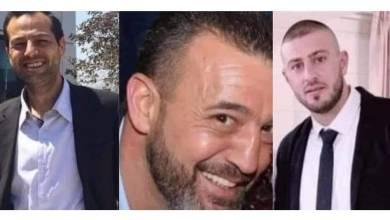 صورة يوم دام ..3 قتلى و5 مصابين بجراح بجريمة قتل كفرعقب