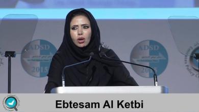 """صورة كاتبة اماراتية : التطبيع سيجعل """"اسرائيل """" تتعامل مع الفلسطينيين بشكل سلمي"""