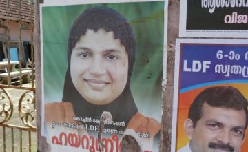 Elections Come to God's Own Country