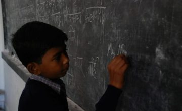 The Big, Unfulfilled Indian Education Dream