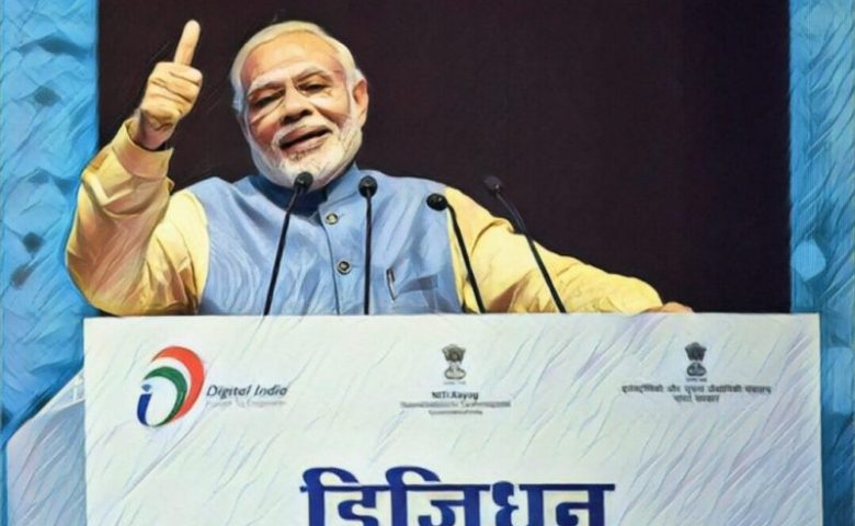 When Modi ends the new year with a 'BHIM' bang