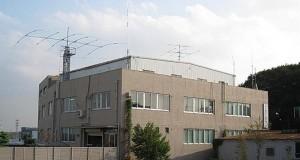 Tokyo Hy-Power headquarters in Japan