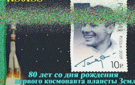 Receive SSTV from the ISS