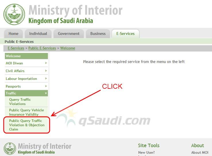 Find Vehicle Registration Online