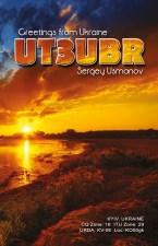 ut3ubr_vertical_front