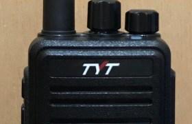 TYT MD-380 DMR UHF handheld