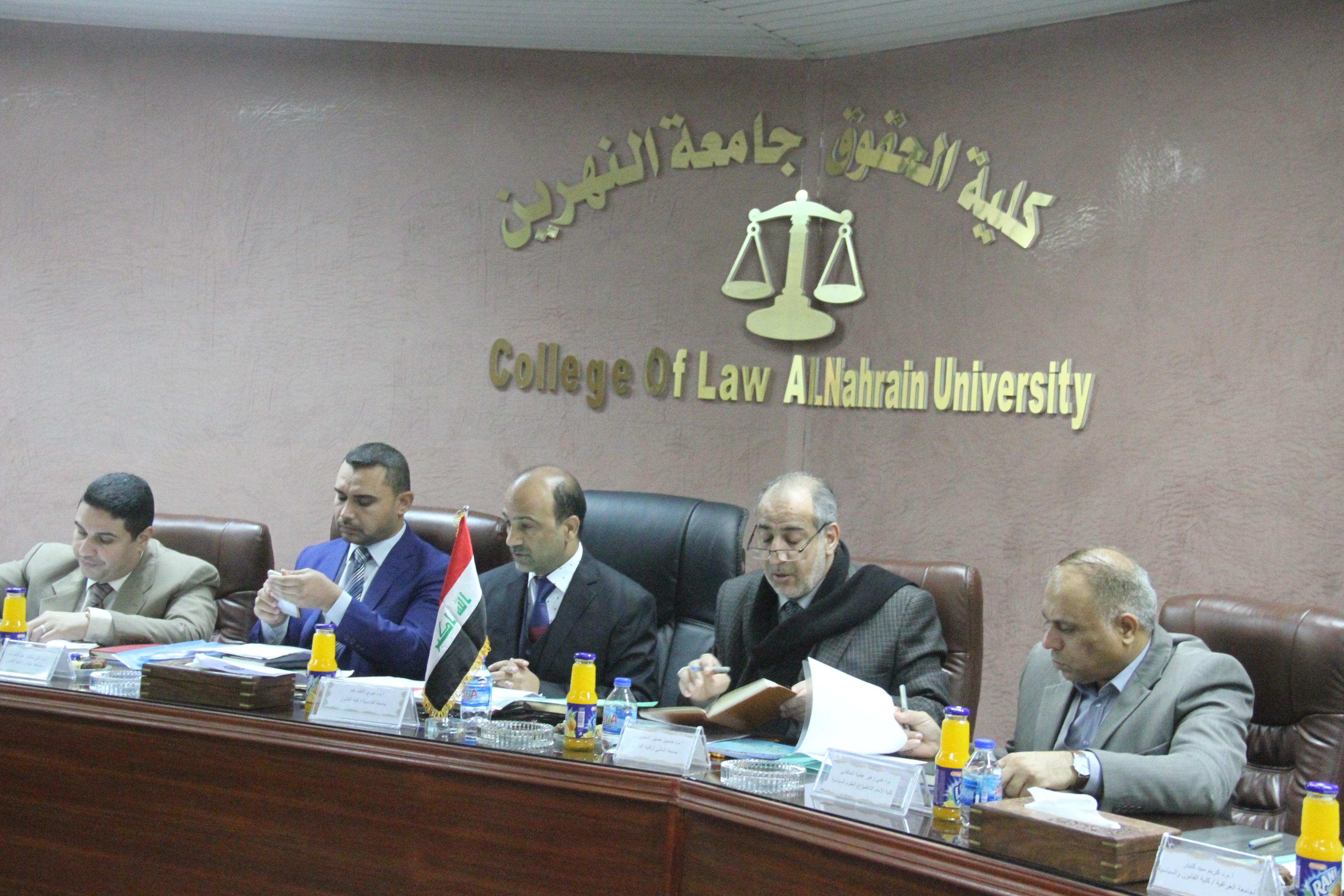 موجز اجتماع لجنة عمداء كليات القانون في العراق(جامعة النهرين )