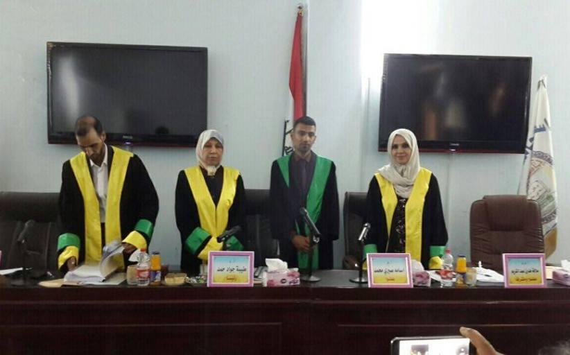 كلية القانون / جامعة القادسية تناقش رسالة الماجستير بعنوان (الحماية الدولية لحقوق الاقليات في القانون الدولي العام / دراسة تطبيقية عن حالة العراق)