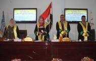 كلية القانون / جامعة القادسية تناقش رسالة الماجستير بعنوان (جريمة تجويع المدنيين في القانون الجنائي الدولي)