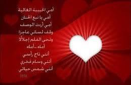تـــــهــــنـــــئة