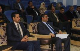 كلية الطب البيطري / جامعة القادسية تعقد مؤتمرها التقويمي للعامين الدراسيين 2014/2015 و 2015/2016