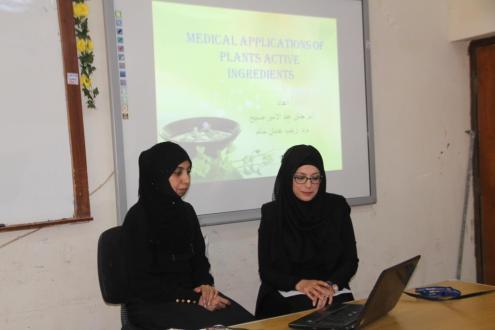 كلية الطب البيطري في جامعة القادسية تقيم ورشة عمل عن الاهمية الطبية للمكونات الفعالة للنباتات الطبية