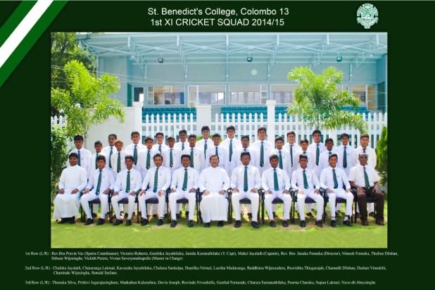 school-cricket-review1