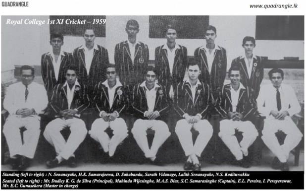 Royal College 1959 1st XI Cricket team