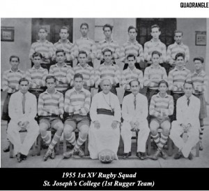 St.Joseph's College 1st XV 1955