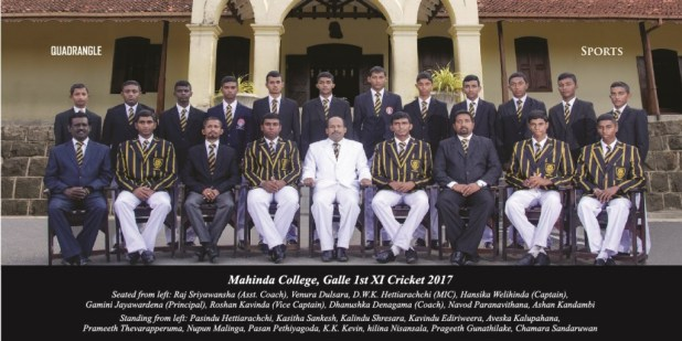 Mahinda College Galle 1st XI Cricket 2017