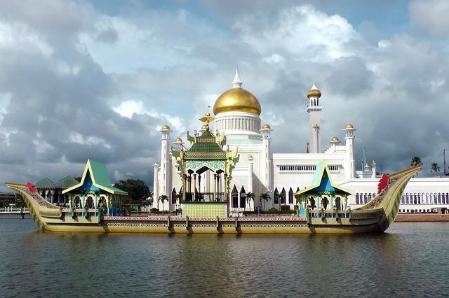 Brunei Payment Gateway By QuadraPay
