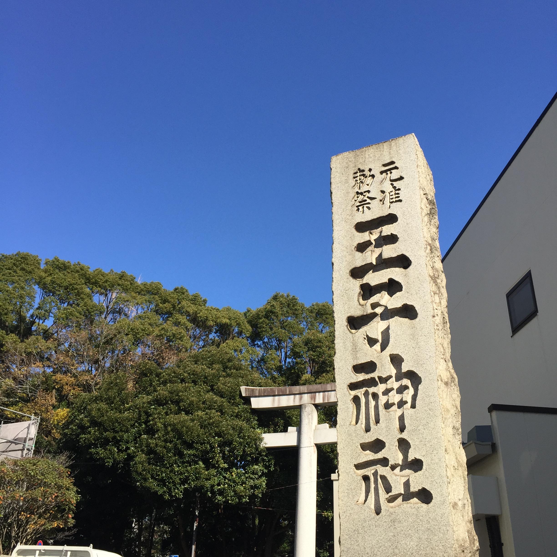『王子神社』は東京十社の1つ!樹齢600年の銀杏も見どころです♪