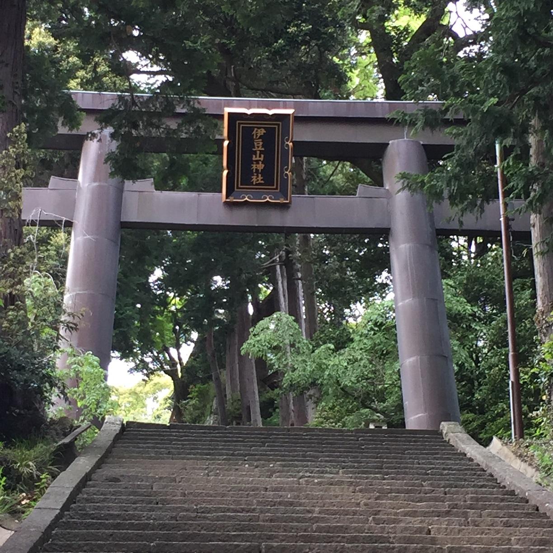 【伊豆山神社(いずさんじんじゃ)】は縁結びのご利益名高いパワースポット♪