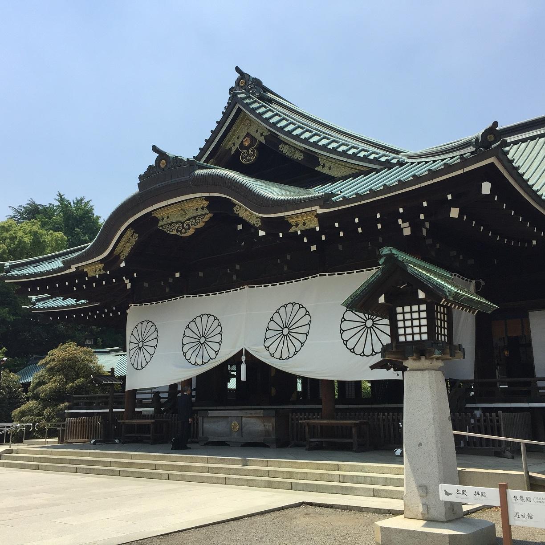 緑薫る気持ちの良い季節に『靖国神社』を参拝してきました。
