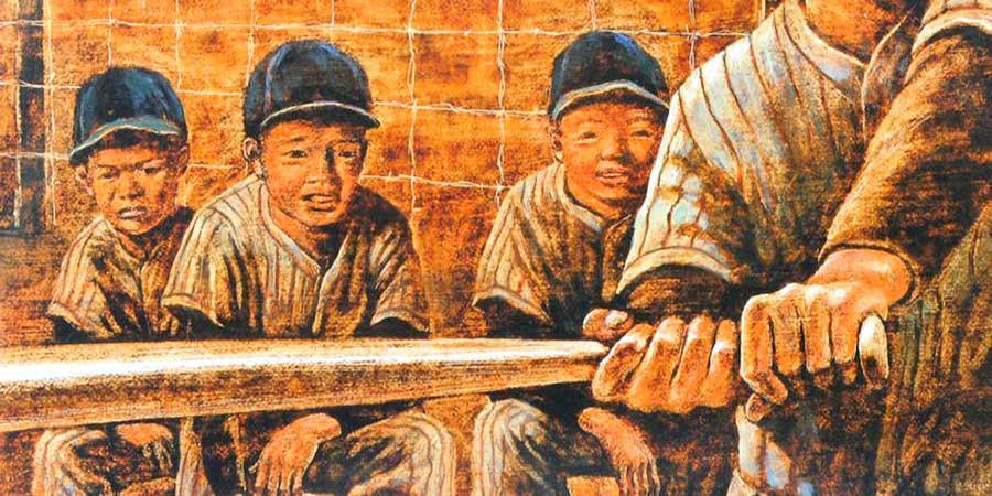 Baseball Bat image