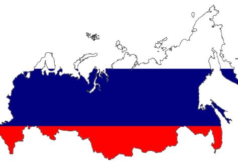 Ispezioni GMP in Russia