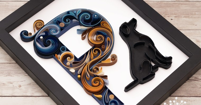 Quilled Letter P Monogram | Labrador Theme