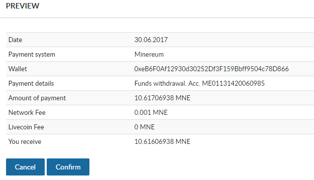 QUE.com.HOWTO.Create.Your.Own.Token.01.Deposit.Livecoin.MNE.Withdraw.confirm