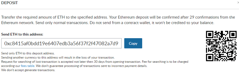 QUE.com.HOWTO.Create.Your.Own.Token.01.Deposit.Livecoin2
