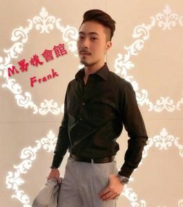台北男模 Frank