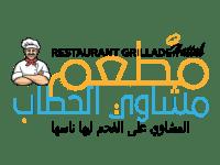 Restaurant Grillade Hatta client l'agence digitale Queen Beeb