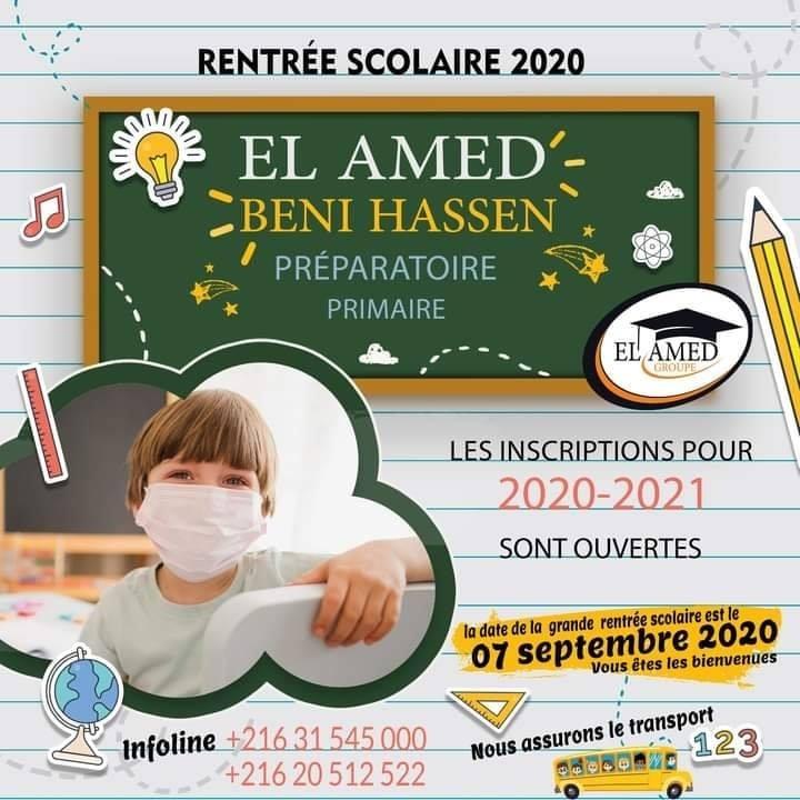 Affiche publicitaire inscription EL AMEd Beni Hassen