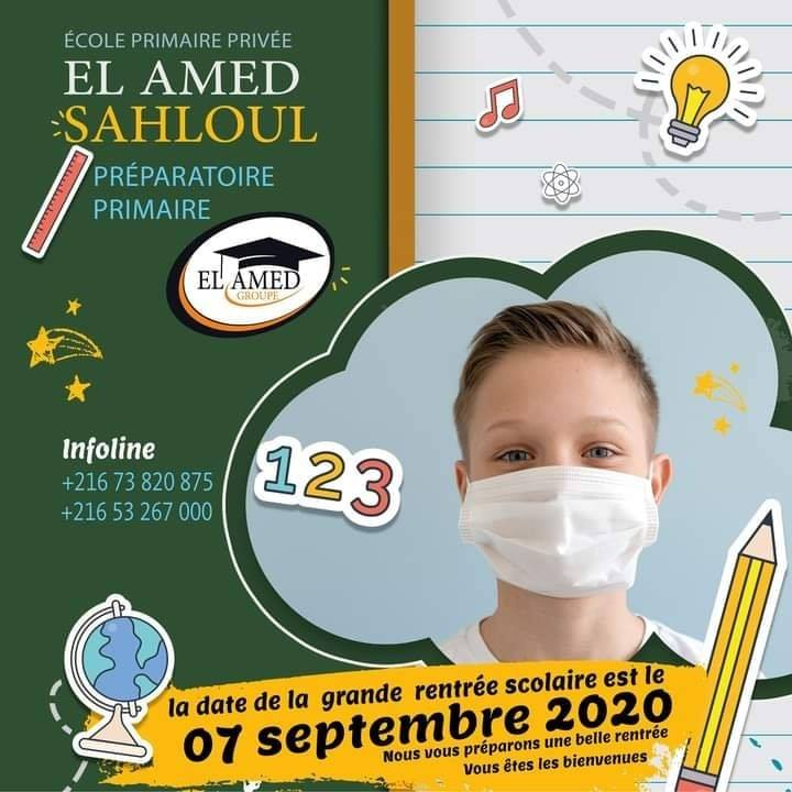 Affiche publicitaire inscription EL AMEd Sahloul