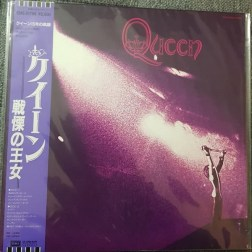 Vinyl Japan