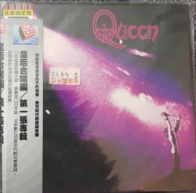 Vinyl japan obi 4