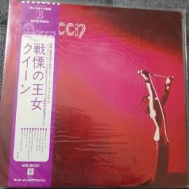vinyl japan wth obi