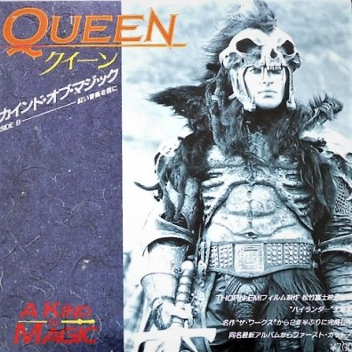 CD Single (Japon cover) CD Single Collection Vol 3