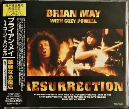 CD Resurrection Japon
