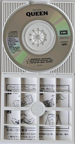P1480155 - Bohemian Rhapsody