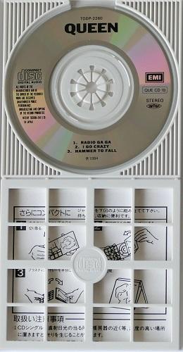P1480157 - Radio Ga