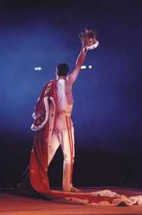 King Mercury
