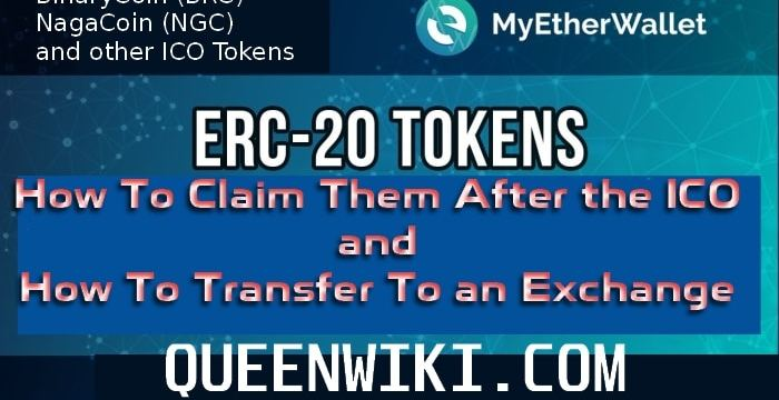 How To Claim ERC20 Tokens and SEnd to Exchange