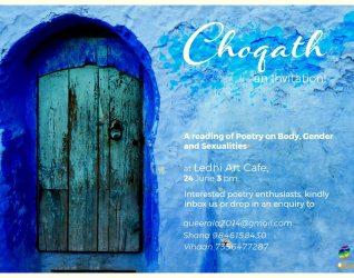 Choqath, an invitation!