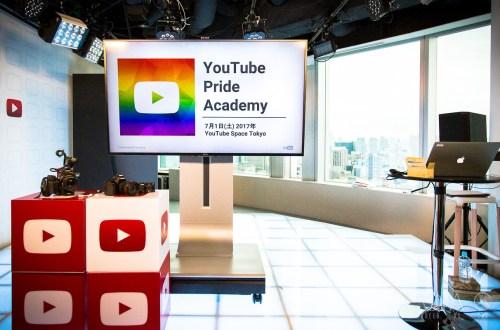 YouTube Tokyo Pride Academy 2017