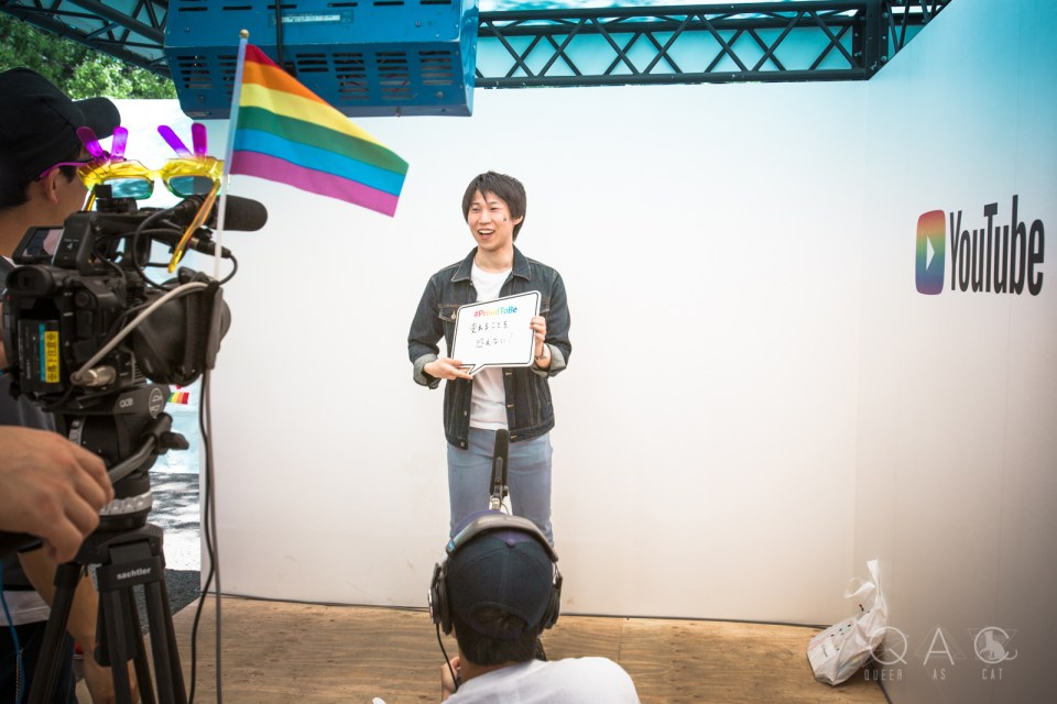 Photo: YouTube/Google at Tokyo Rainbow Pride 2018