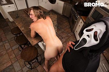 bromo_screamformepart1_1e7a8440